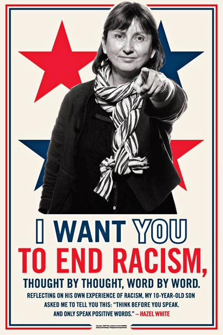 sfmoma open space: hazel white wants you to end racism