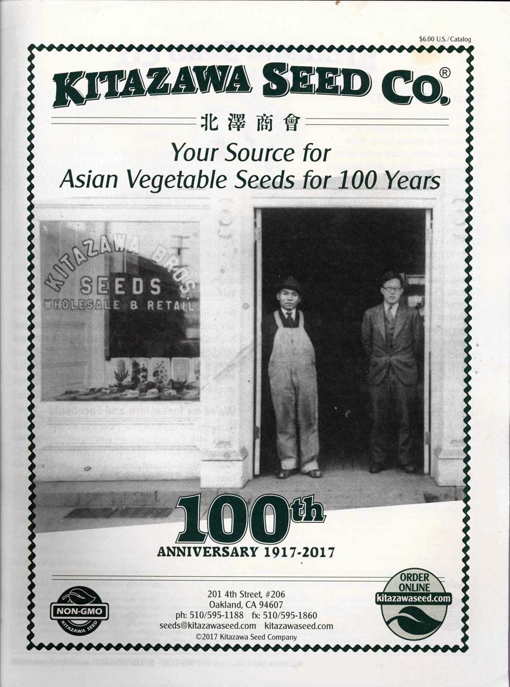 Kitazawa Seed Co., California, 8.5 x 11 in., 48 pp.