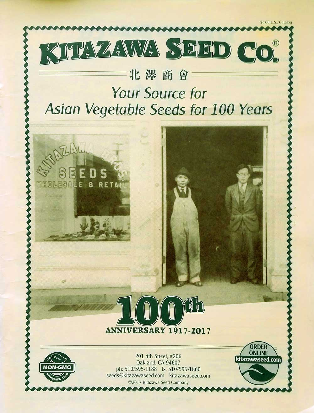 Kitazawa catalogue cover.