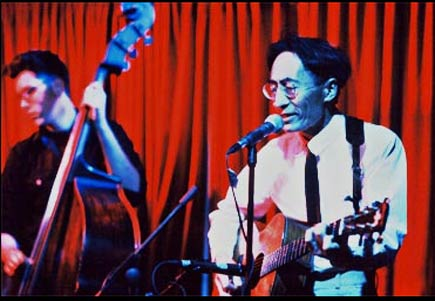 toshio hirano performing music of jimmie rodgers