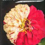Baker Creek Heirloom Seeds, Missouri, 9 x 10.75 in., 148 pp.
