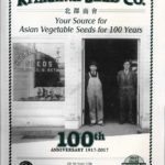 Kitazawa Seed Co., California, 8.5 x 11 in., 48 pp.